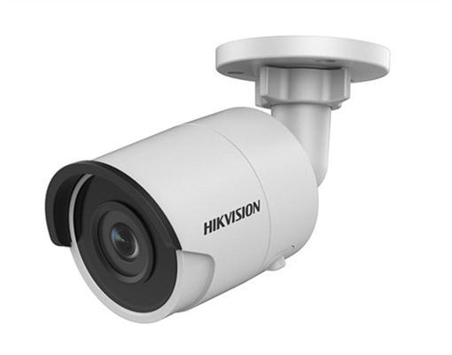 hikvision_2cd2055_estonia_eu.jpg