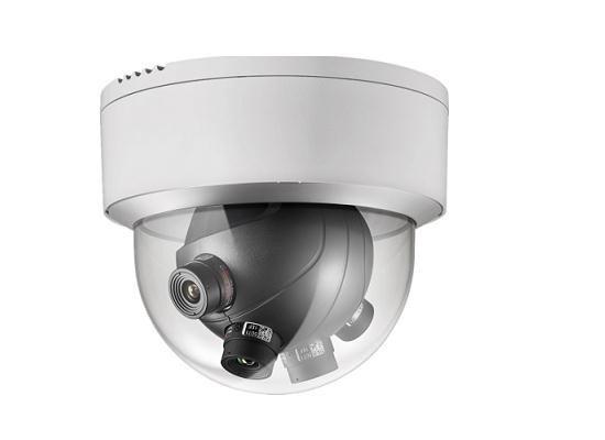 Hikvision DS-2CD6986F Anti-Vandal Dome Panoramic IP Camera, 4x5mm