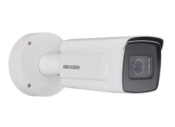 Smart Ip Cameras Megateh Eu Online Shop